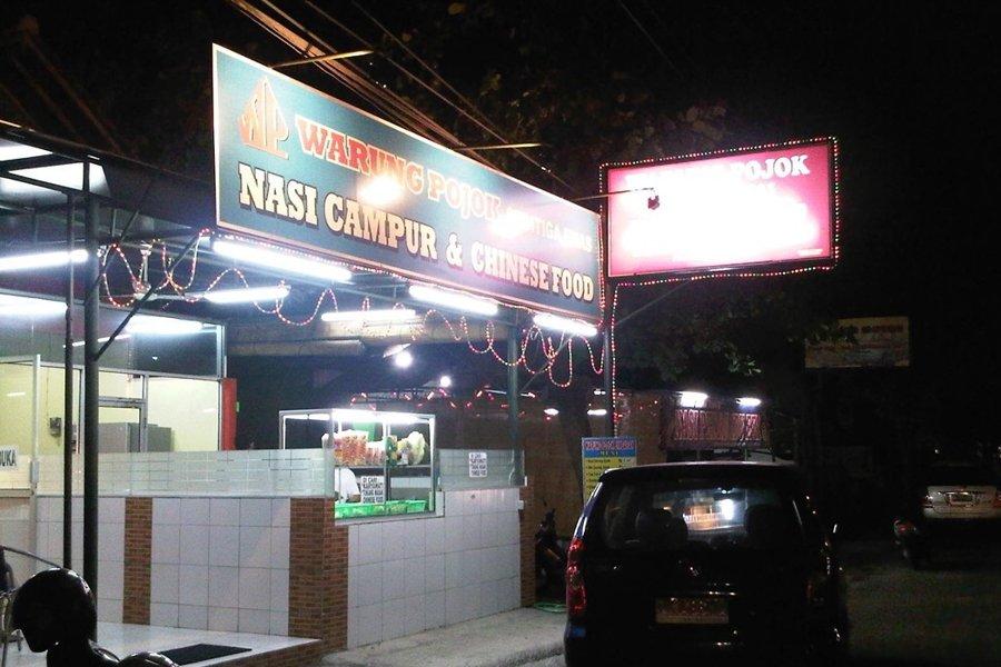 Warung Pojok Tempat Makan di Bali