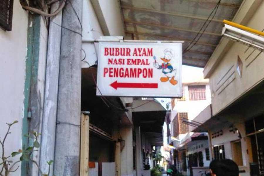 Nasi Empal Pengampon Tempat Makan di Surabaya