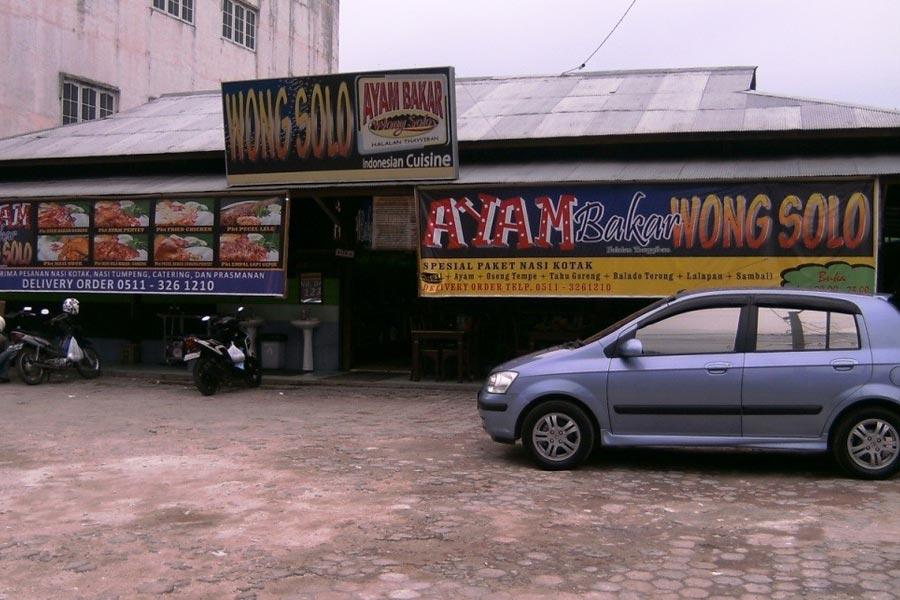 Ayam Bakar Wong Solo Banjarmasin